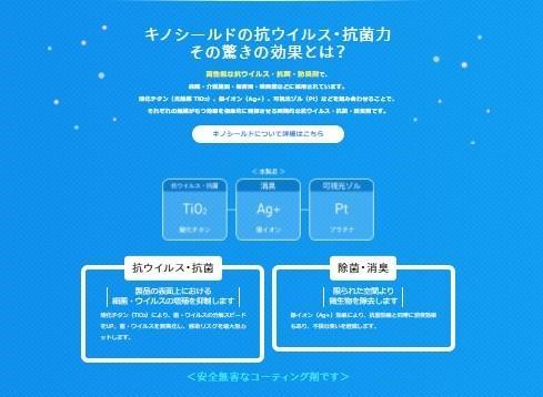 キノシールド.jpg