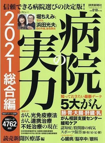 book20210313.jpg