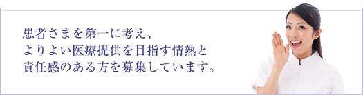 midashi.jpg